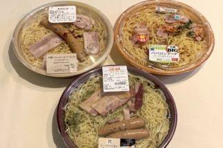 コンビニ3社の大盛りペペロンチーノを実食比較 麺が一番多いのは?