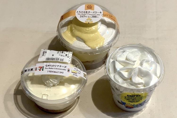 コンビニ3社のカップ入りチーズケーキ