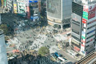 渋谷から5分以内で家賃が安いのはどこ?(イメージ)