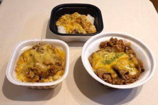 すき家『とろ~り3種のチーズ牛丼』(手前左)、すき家『チーズ牛カルビ丼』(手前右)、ファミリーマート『とろーり3種チーズの豚丼』(奥)