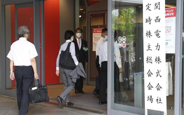 関西電力の株主総会では株主から厳しい怒号も飛んだ(共同通信社)
