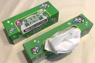 夏場のイヤな臭いを防ぐ「生ゴミが臭わない袋」の効果は