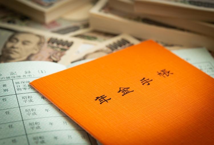 「年金担保貸付」は便利な制度だが注意点も(イメージ)