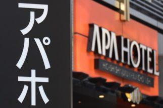 ビジネスホテル業界で際立つアパホテルの強さとは?