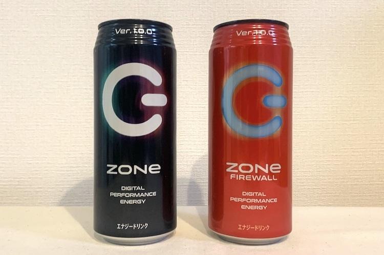 500ml缶で発売された『ZONe Ver.1.0.0』(左)と『ZONe FIREWALL』(右)