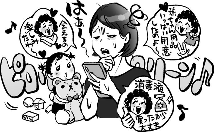 コロナ禍でも帰ってきてほしい義母からの鬼電が…(イラスト/大窪史乃)