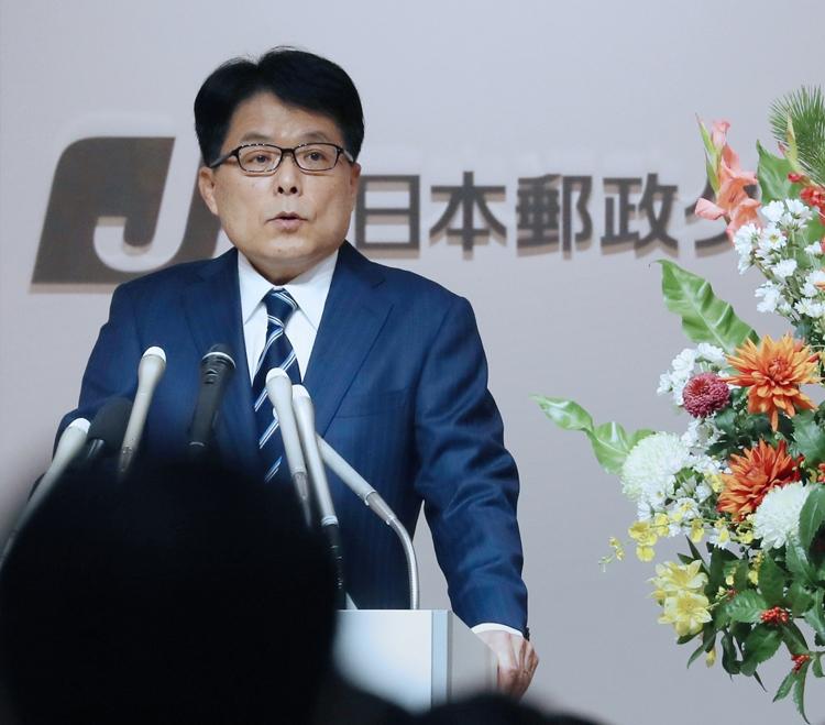1月に増田寛也・元総務相が社長が就任したが、改革への道は険しい(時事通信フォト)