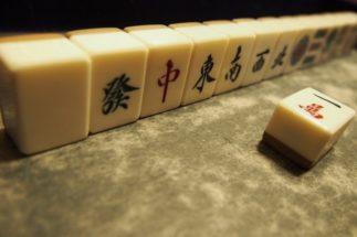 実際のところ、お金を賭けて麻雀している人は少なくないだろうが…(イメージ)