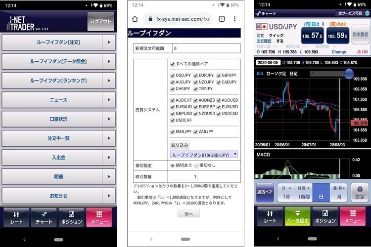 FX自動売買スマホアプリ_ループイフダン