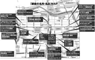 コロナ禍で「昭和の大物」も愛した銀座の老舗が次々閉店
