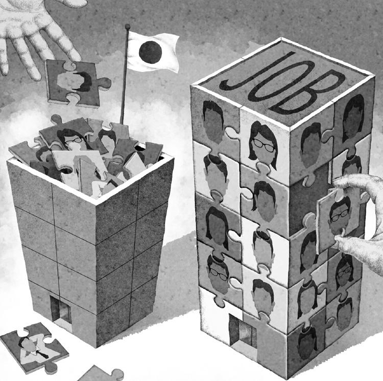 日本企業がジョブ型雇用にシフトできない理由は(イラスト/井川泰年)