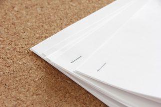 オンライン会議ならそもそも紙の資料は必要ない