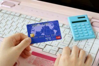 クレジットカードの残債は相続人が引き継ぐので注意が必要(イメージ)
