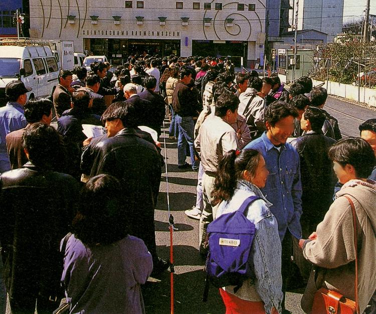 ラーメン人気を象徴する存在が、1994年「新横浜ラーメン博物館」