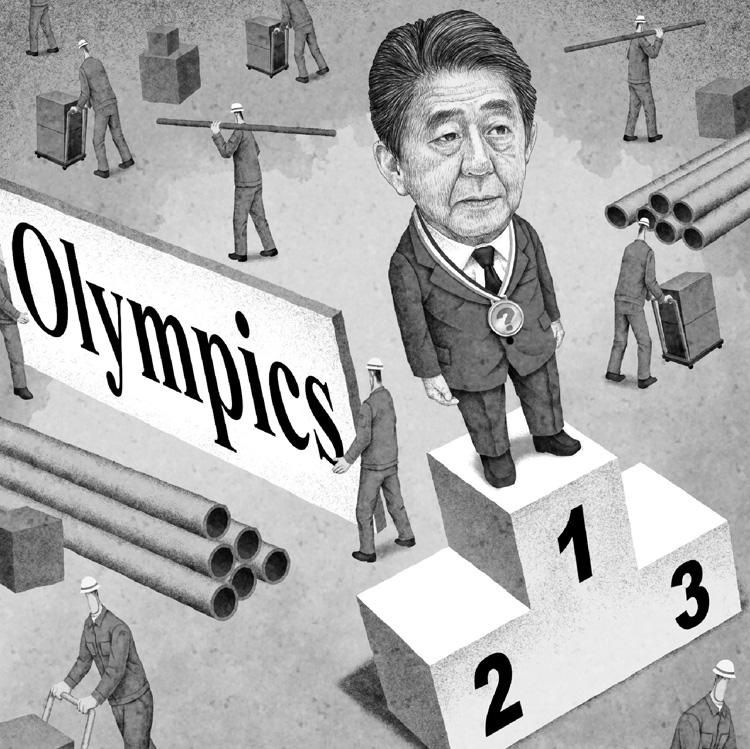 安倍首相は「東京五輪を開催した首相」に固執?(イラスト/井川泰年)