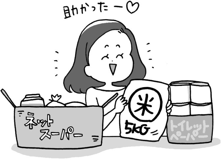 少しの工夫で買い物や料理の負担を軽減できる(イラスト/ユキミ)