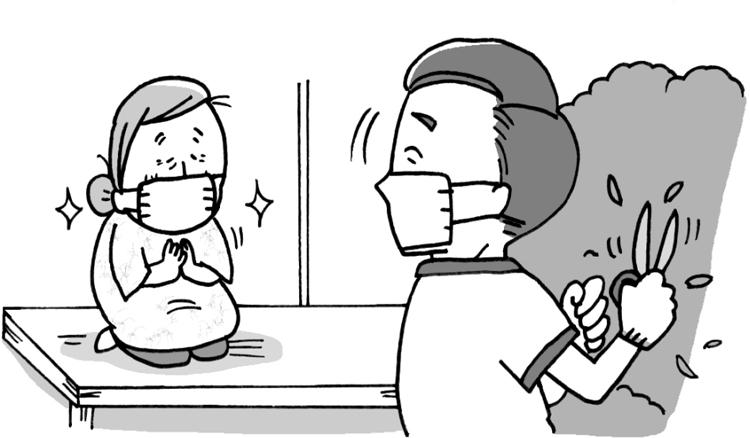 家事代行に任せた方がお得なケースも(イラスト/ユキミ)
