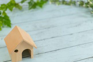 相続時に気になる借地権の問題(イメージ)