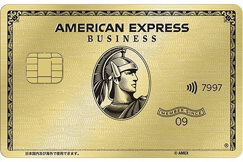 アメックス-メタルカード