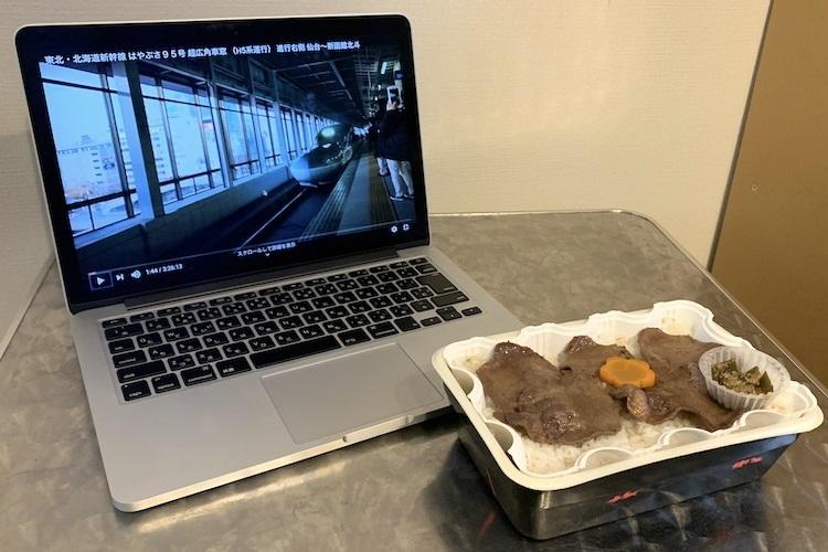 仙台の『炭火焼風牛タン弁当』を食べながら東北・北海道新幹線の車窓動画を楽しむ