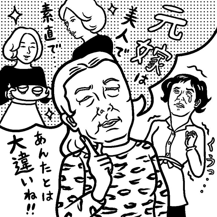 前妻との容姿の違いを口にする姑にイライラ(イラスト/佐藤ワカナ)