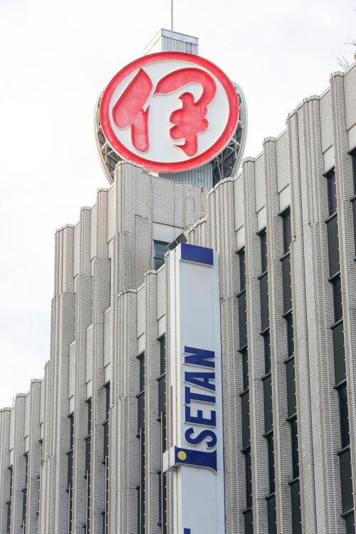 伊勢丹救済のために銀行はどう介入したか(共同通信社)