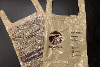 レジ袋が有料か無料かが、消費者心理にも影響?(バイオマス素材のビックカメラのレジ袋)