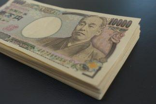 持続化給付金の杜撰さ パパ活女子でも100万円受給できたカラクリ