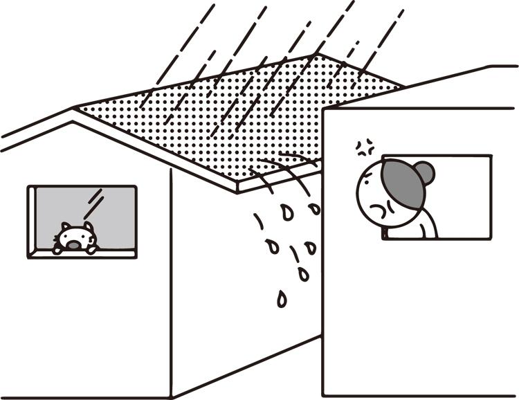 隣家の庇の越境が原因でトラブルに…(イラスト/大野文彰)