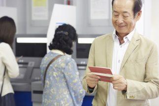 年金制度改正を受けて働き方をどう考えるか(イメージ)
