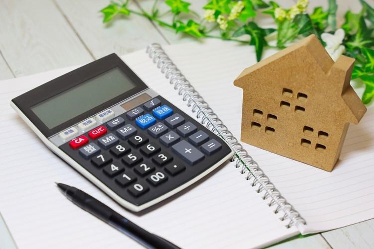 住宅ローンの完済より日々の生活が大切(イメージ)