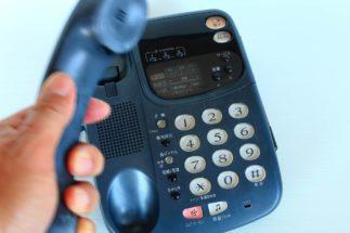 「いのちの電話」もボランティアにより支えられているが…(イメージ)