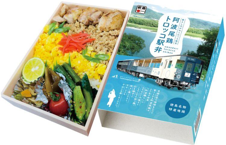 徳島県・JR藍よしのがわトロッコ運行時車内販売限定「阿波尾鶏トロッコ駅弁」