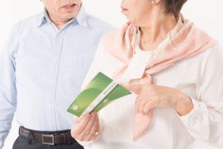 「夫の親族」との関係にどう向き合うべきか(イメージ)