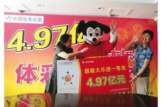 台湾の「レシート宝くじ」 電子マネーで払うと自動的に当せん通知