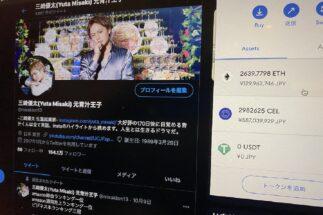 青汁王子、忘れていた仮想通貨が再高騰で7億円 使い道は花火大会