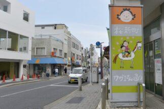 桜新町には「サザエさん通り」も(時事通信フォト)