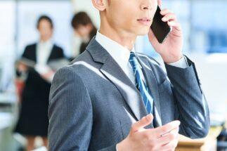電話をかけたときに留守番電話に遭遇したらどう対処する?