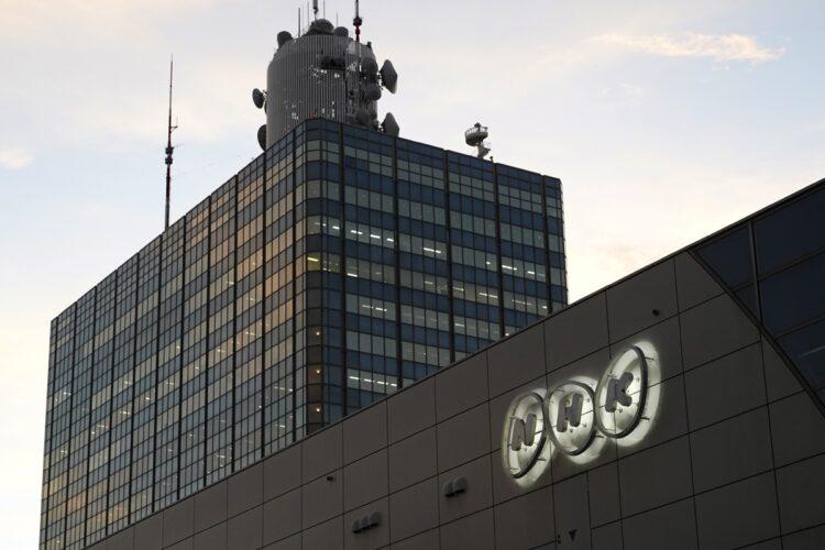 NHK受信料徴収額は過去最高水準だが…(時事通信フォト)