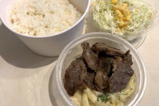 松屋の『牛リブロースのカットステーキ定食』(テイクアウト)
