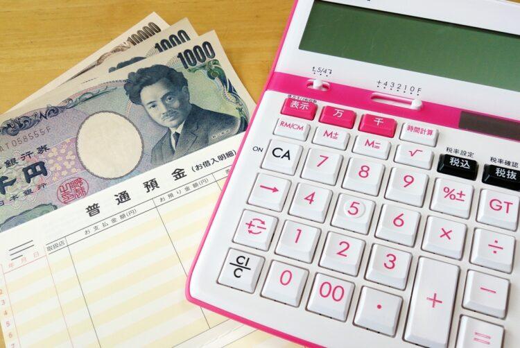 家計の節約で注目すべきポイントは?