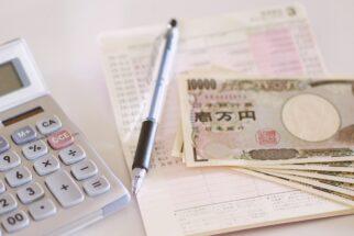 節約に励み、40才で住宅ローンも完済した主婦の家計管理術とは