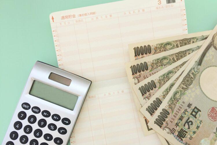 「出費ペース」を把握できてから、家計簿をつけるのが楽しくなったという