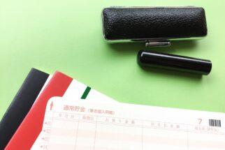 銀行口座や不動産などは生前に名義変更の準備を(イメージ)