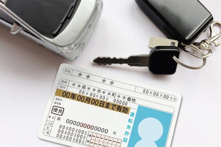 免許は取得しても車を買う気はない?