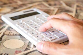 お金を使う際の意識をどう変える?(イメージ)