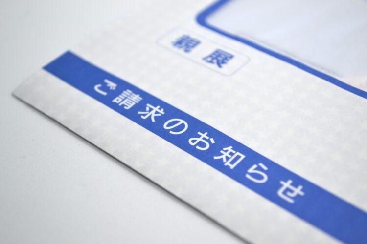 公共料金だけでなくサービスに付随した契約も確認を(イメージ)