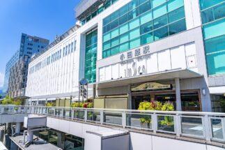 駅ビルに隣接する「ミナカ小田原」もオープンしたばかり(小田原駅)