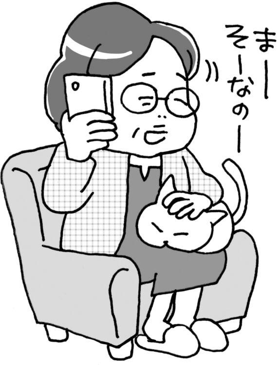 自分の趣味や特技を副業として収益化できる(イラスト/カツヤマ ケイコ)
