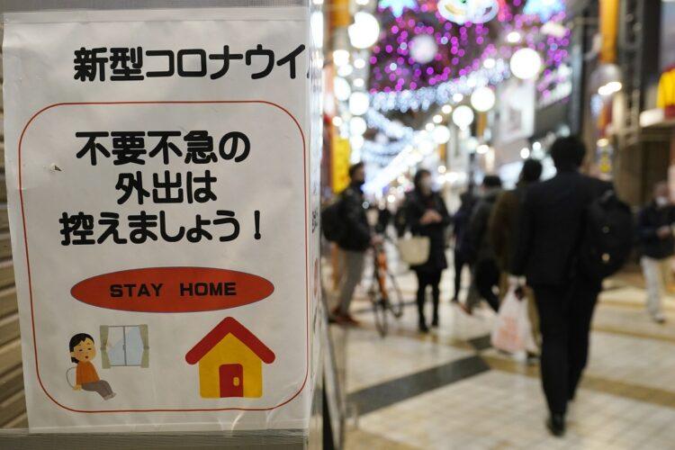 2度目の緊急事態宣言発令後、いつもより人通りの少ない東京・中野の商店街(写真/時事通信フォト)